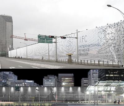기사 > 뉴스기사 > 내가 디자인하는 서울, 2008 공공디자인 공모전 ...